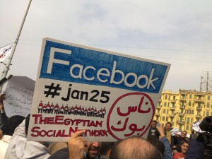 https://commons.wikimedia.org/wiki/File:2011_Egyptian_protests_Facebook_%26_jan25_card.jpg